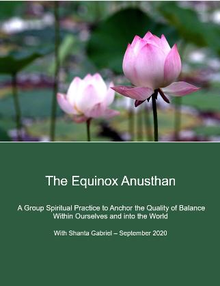 Anusthan guidebook
